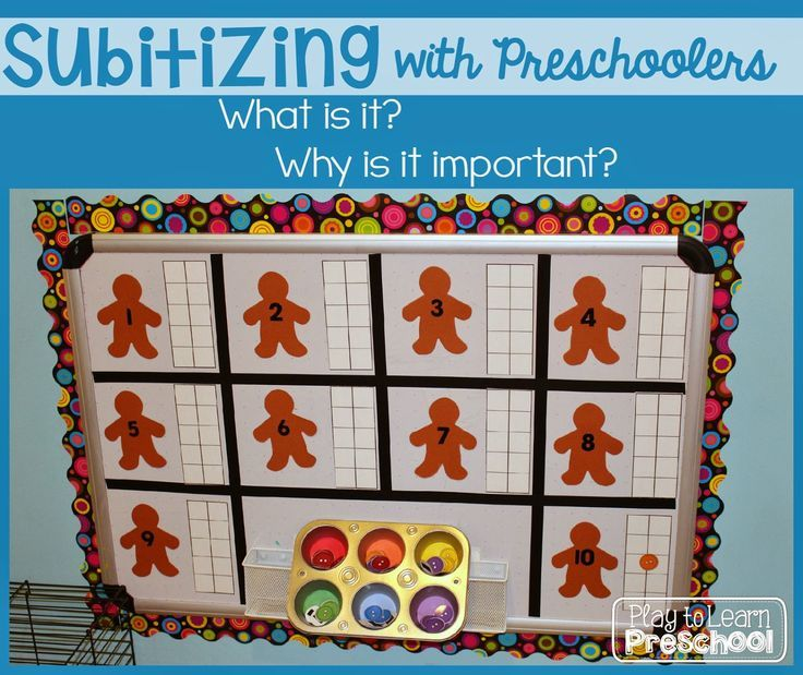 Subitizing with Preschoolers - free printable gingerbread activity from Play to Learn Preschool