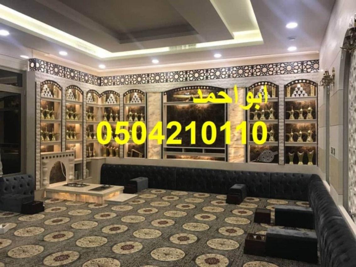 صور مشبات حجر In 2021