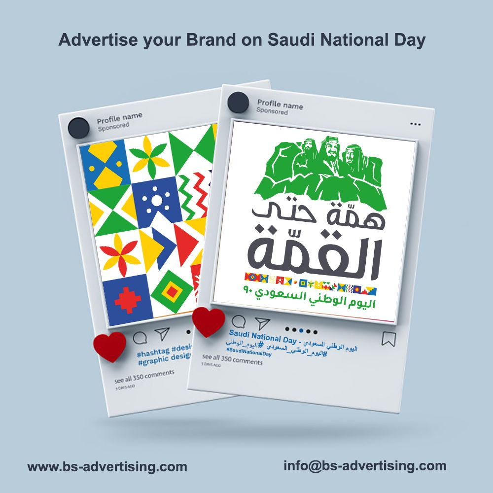 Advertise Your Brand On Saudi National Day Advertising Services Instagram Ads National Day