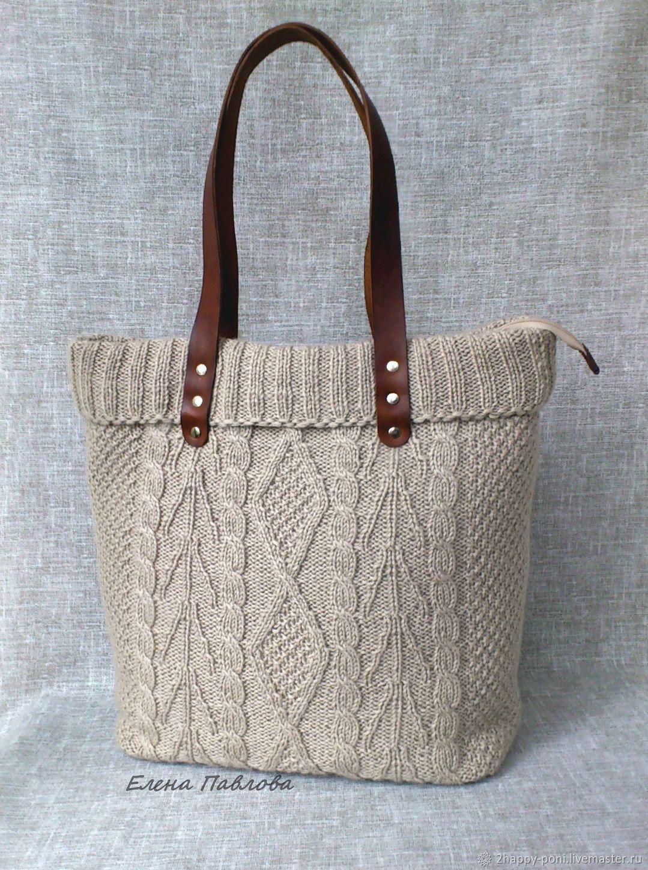 0186130e79b9 Купить или заказать Вязаная сумка