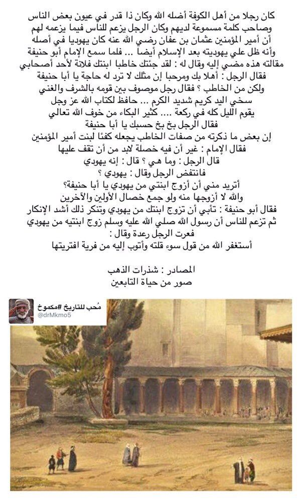 Pin By Lamia On قصص Islam Facts Projects To Try