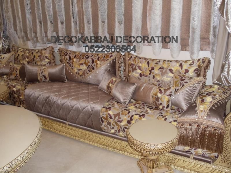 salon marocain moderne deco kabbaj d coration naima. Black Bedroom Furniture Sets. Home Design Ideas