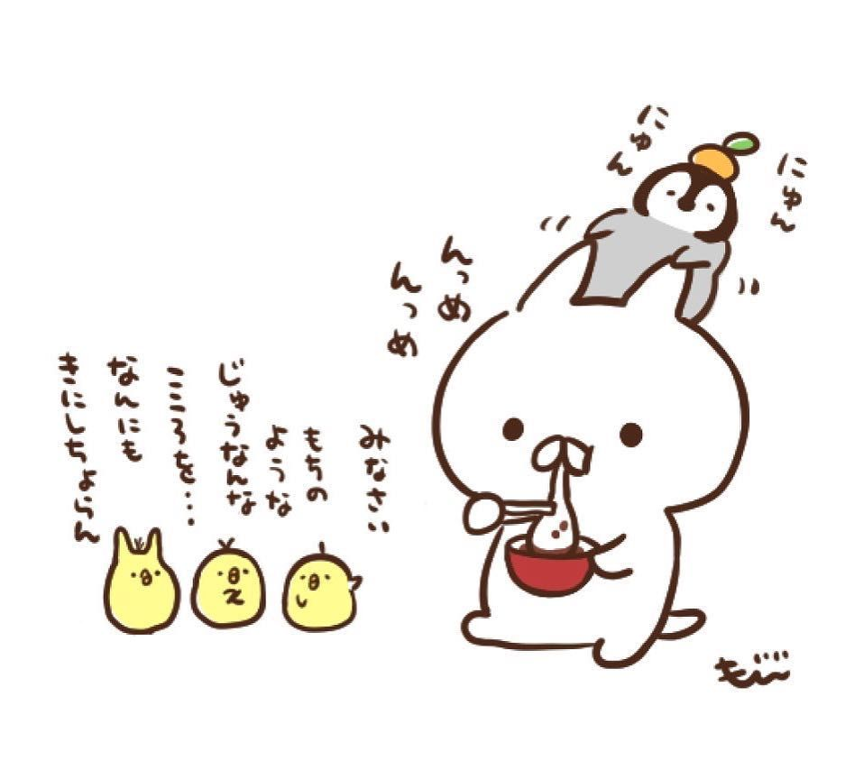 いいね 5 1件 コメント28件 もじじ Mojiji14 のinstagramアカウント もちもち心 ねこぺん ねこぺん 日和 ねこくん ぺんちゃん かわいいペンギン 自分ツッコミくま キュートなスケッチ