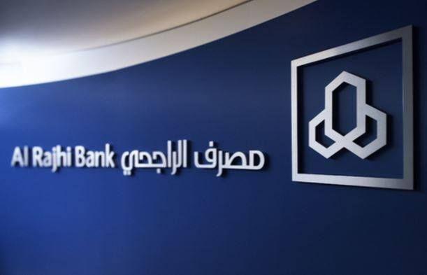 متابعات الوظائف وظائف إدارية للنساء في مصرف الراجحي في تبوك وينبع وظائف سعوديه شاغره Allianz Logo Logos Allianz