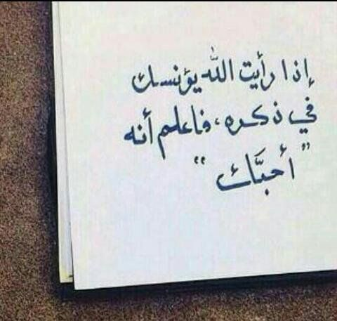 56 تويتر Arabic Calligraphy Calligraphy