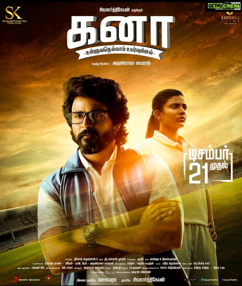 Kanaa Tamil Movie Hd Posters Movies Tamil Movies Poster