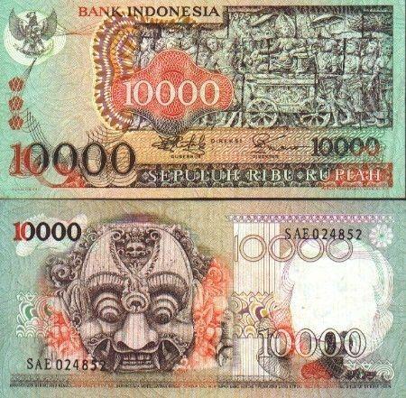 Gambar INDONESIAN MONEY oleh Sharky Jaws Sejarah