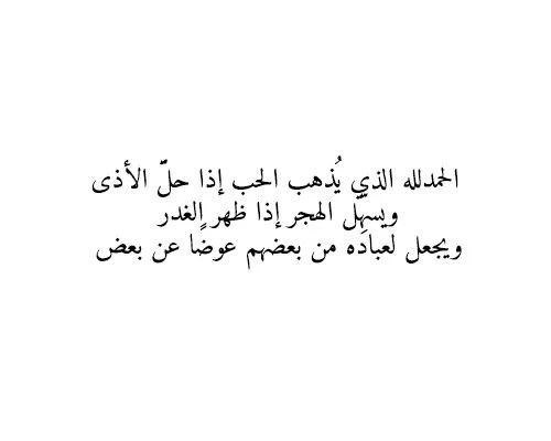 Pin By Elizabeth Taylor On Arabic Quotes Quran Quotes Verses Happy Quotes Smile Talking Quotes