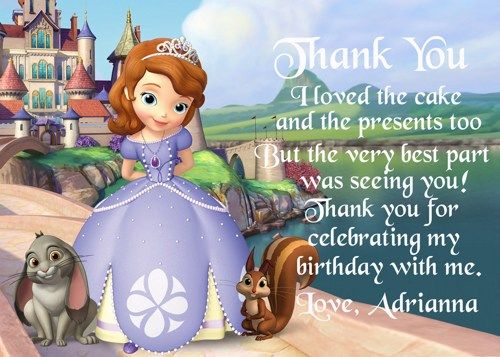 Sofia The First Birthday Thank You Card Printable Birthdays And