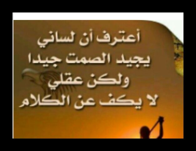 أعترف لك م Arabic Arabic Calligraphy Quotes