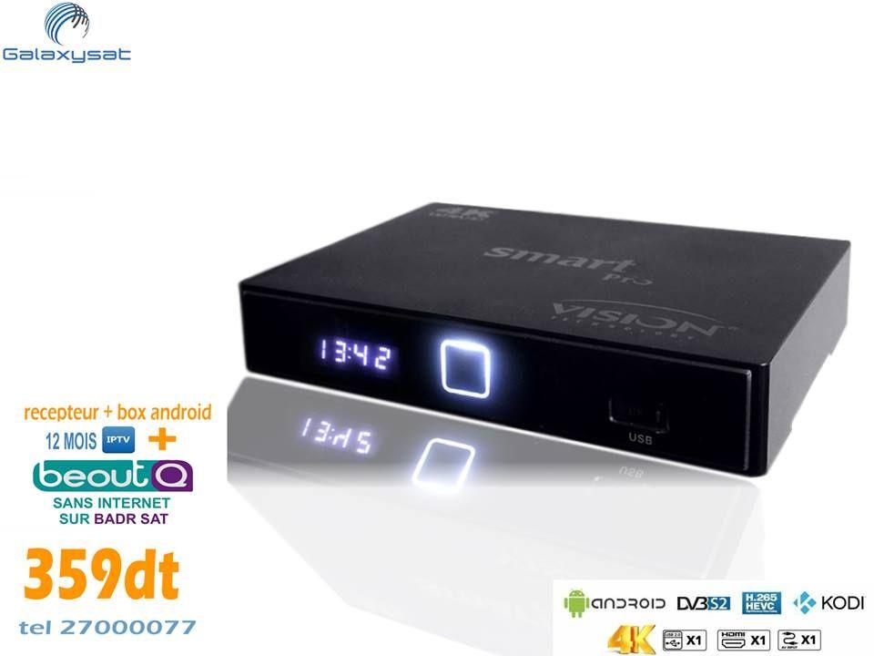 Vision Smart Pro Galaxy Alarm Clock Digital Alarm Clock