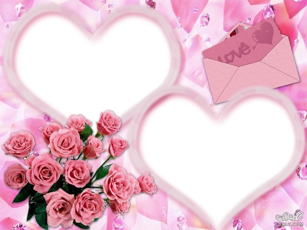 مجموعه من الكروت الرائعه للكتابه عليها مجموعه كروت للتهنئه Love Frames Valentines Frames Flower Frame