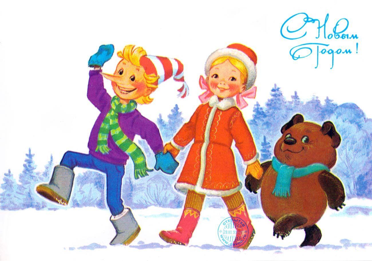 Анимация подарки, новогодние открытки из советских мультфильмов