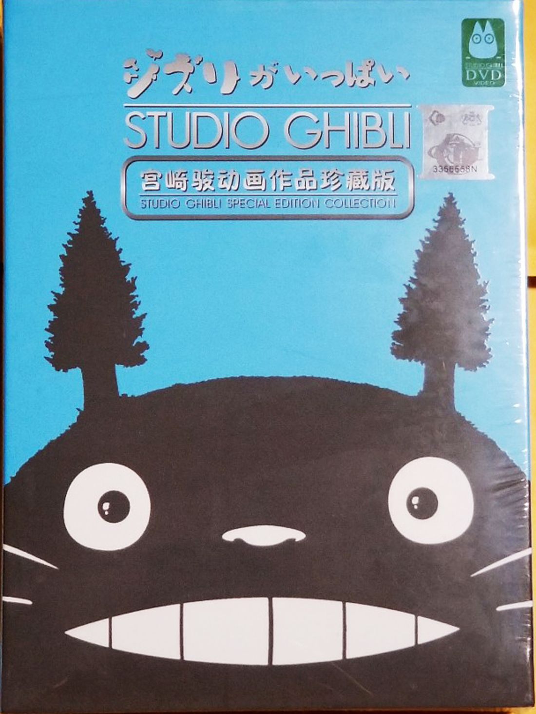 Studio Ghibli 21 Movies Complete Collection English DVD