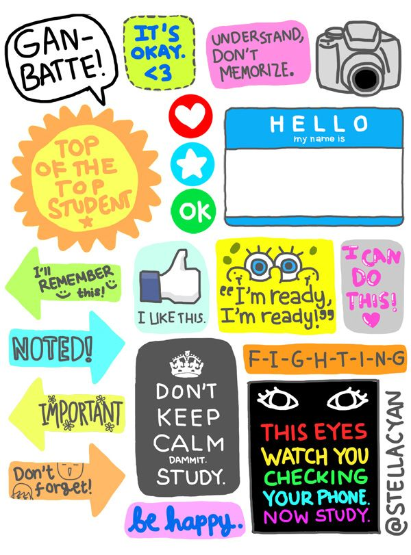 study  study  stickers