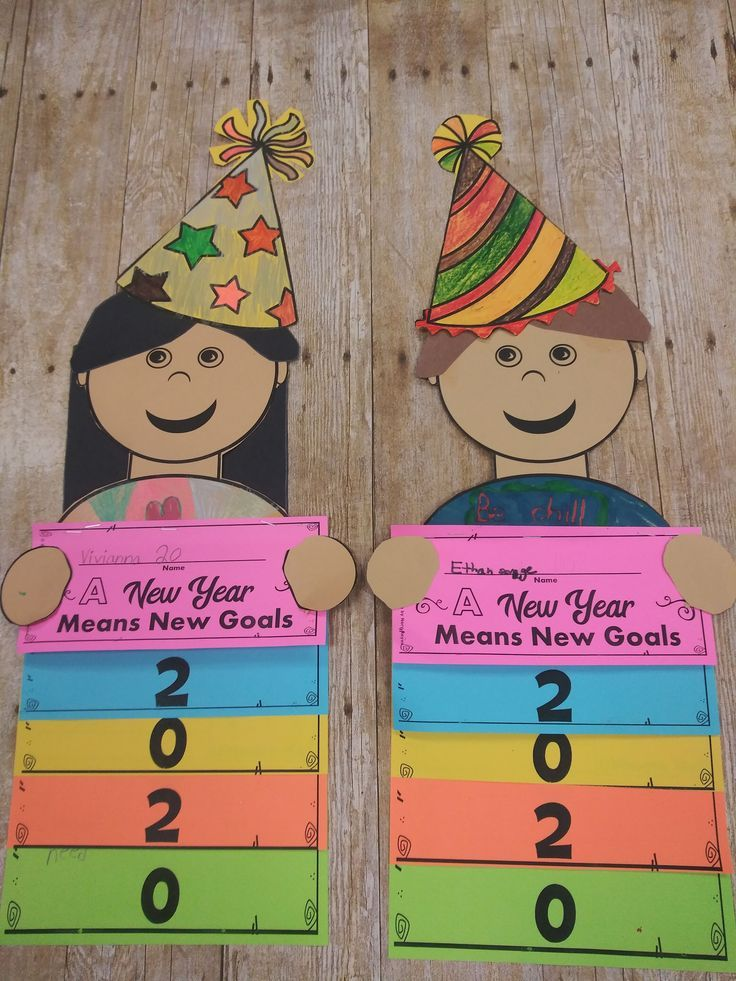 New Years 2020 Activities and Crafts FREE UPDATES