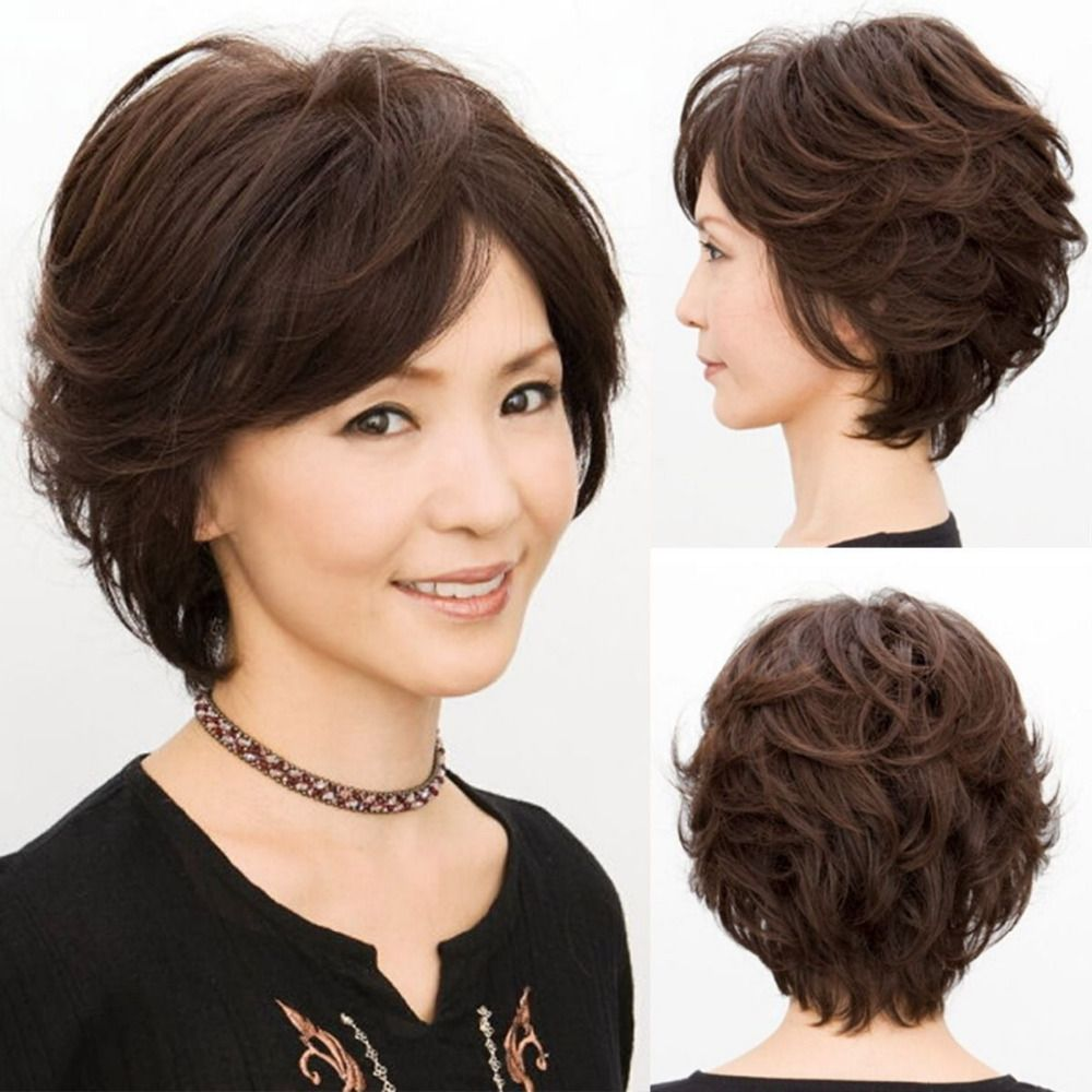 about Young Mom Old Gift Women Weave Short Curly Wavy ...