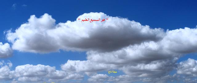 مثلث أمل Blog Posts Clouds Blog