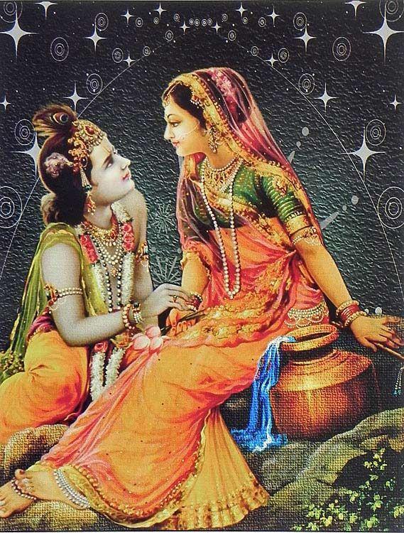Radha Krishna Lost in Each Other | Truth | Krishna, Krishna