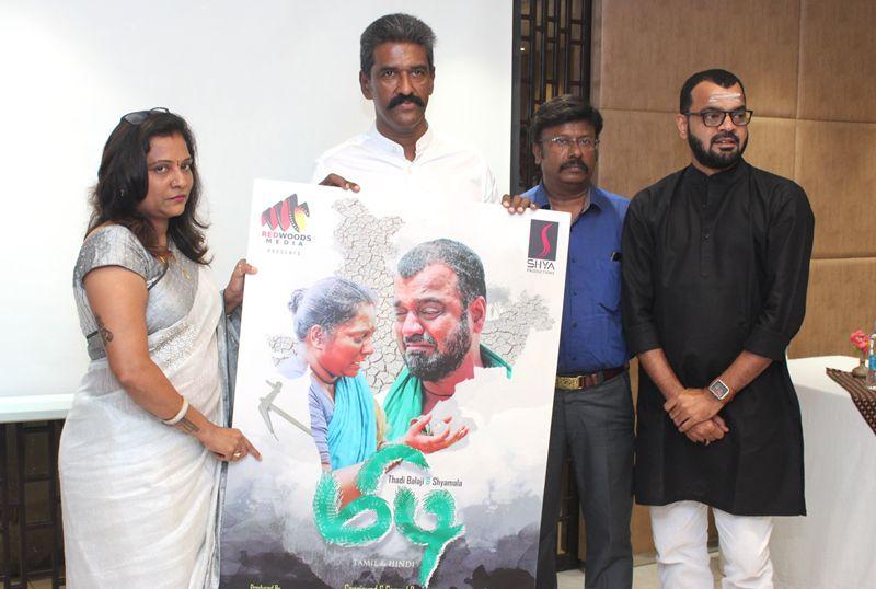 Bigg Boss Fame Thadi Balaji Midi Short Film Launch