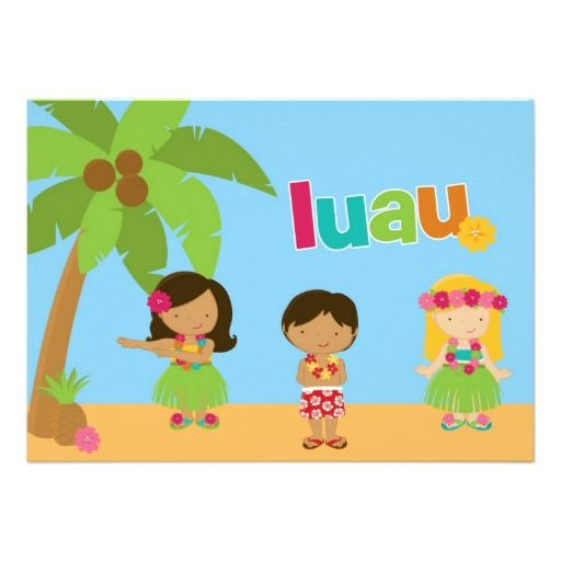 CUTE Hula Birthday Party Invitation