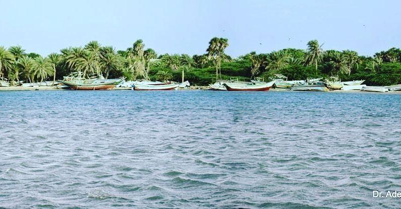 هي منطقة سياحية واقعة على ساحل البحر الأحمر غرب اليمن فمنهم من سماها درة السياحة اليمنية ومنهم من أطلق عليها لؤلؤة اليمن وهناك من وصفها بس Outdoor Yemen Water