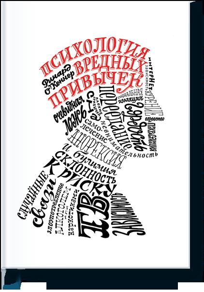 pdf praxis der spagirik nach alexander