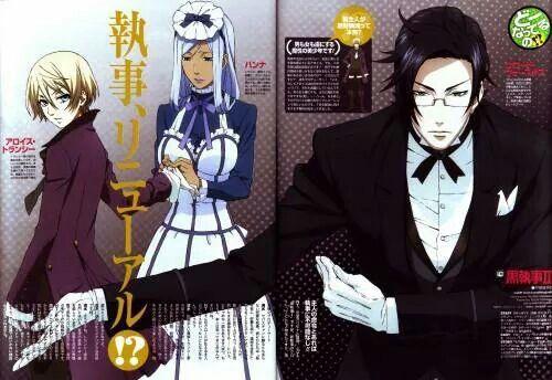 Alois, Hannah, and Claude