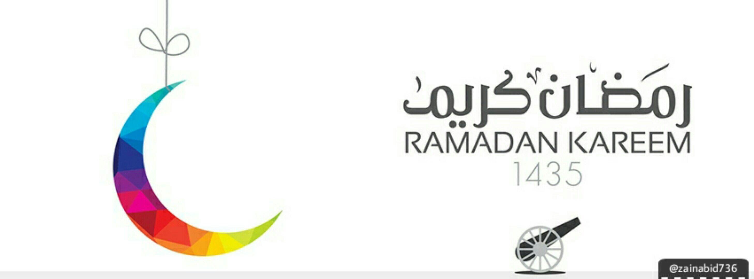 Ramadan 2k17 Ramadankareem Ramadanmubarak Ramadan Kareem Ramadan Facebook Cover