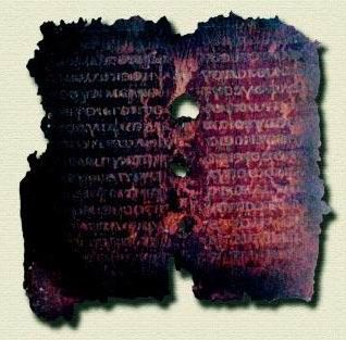 Codice Purpureus Beratinus