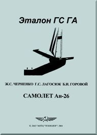 Antonov An Aircraft Construction And Operation Manual  Russian