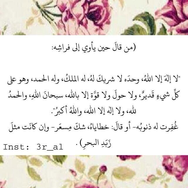 لنعمل للجنه On Twitter