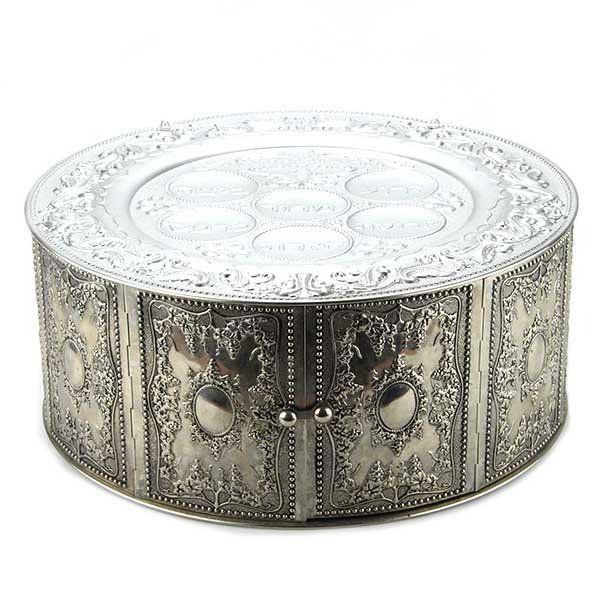 Large Silver Plated Passover Bowl Compendium, Judaica.
