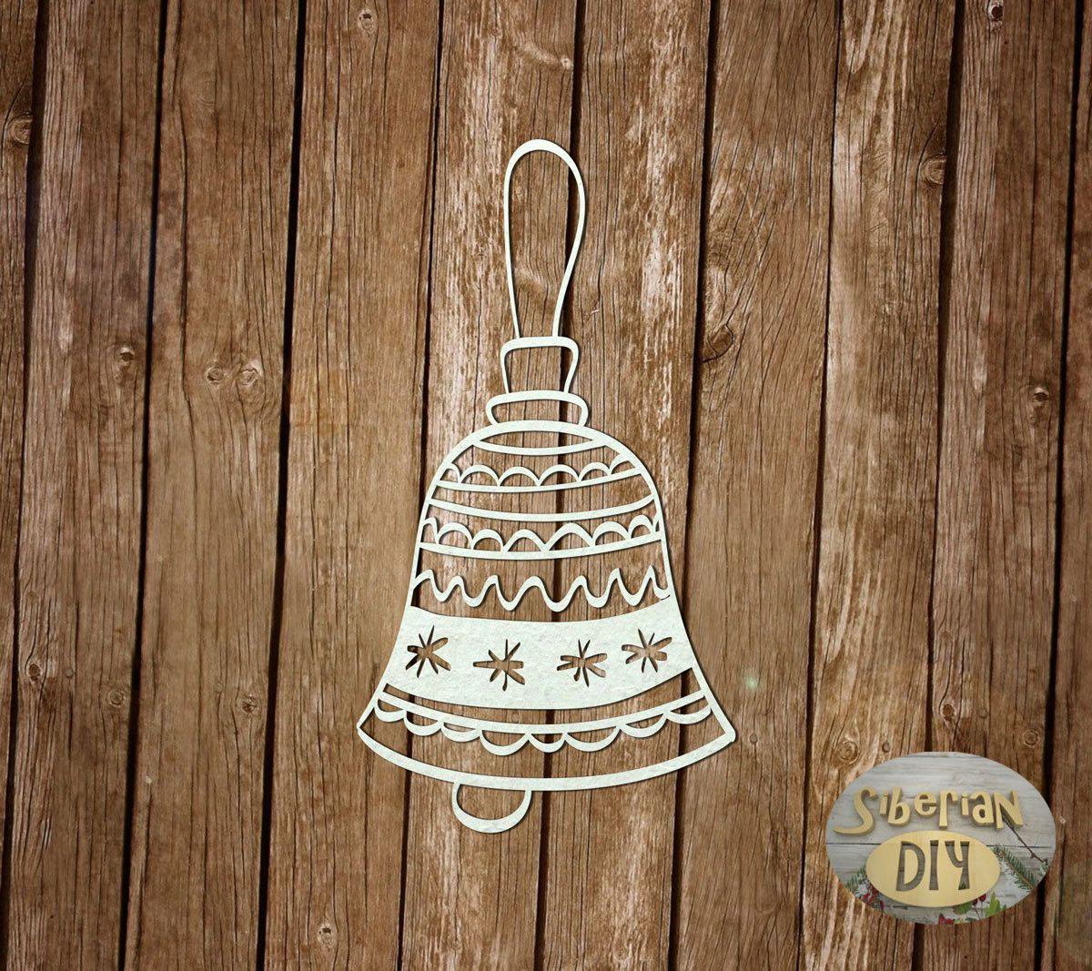 "Laser Cut Chipboard ""Christmas tree decoration ""Bell"" [4]"" by SiberianDIYcraftsArt on Etsy"
