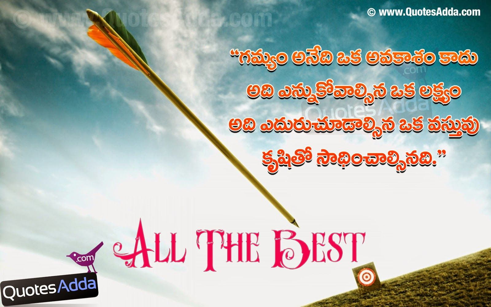 All the best telugu greetings online quotesadda telugu all the best telugu greetings online quotesadda telugu quotes tamil quotes kristyandbryce Image collections