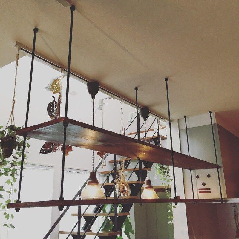 長ネジ 全ネジ で吊り棚作成 Limia リミア 吊り棚 家 リフォーム
