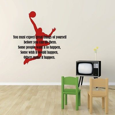 Exercise Sport Wall Decal Inspirational Gym Quote Gym Room Vinyl Art Mural Decor Sports Wall Decals Sports Wall Sports Wall Decor