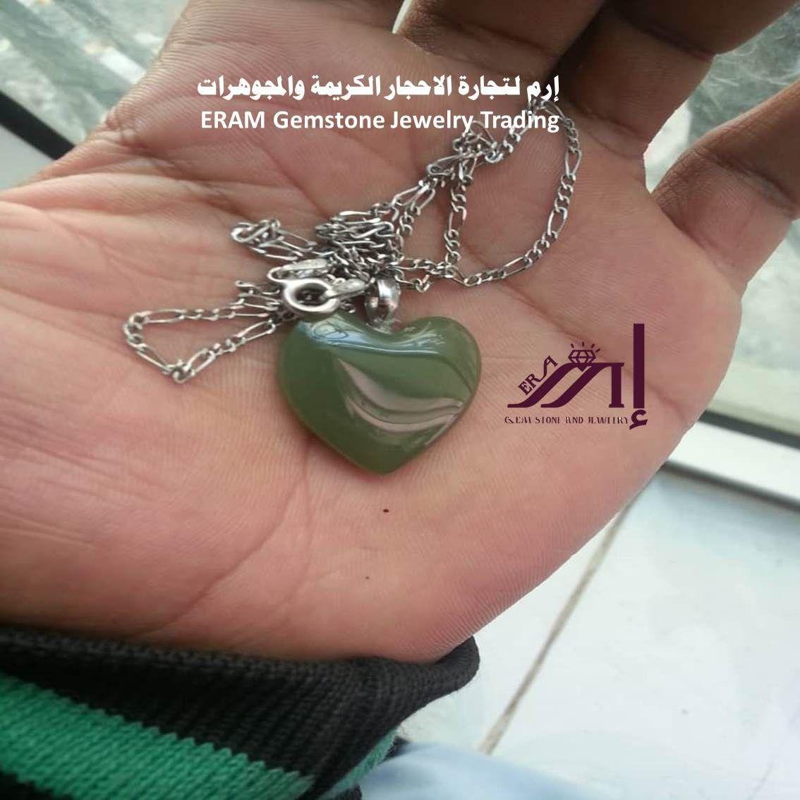 اناقتك تكعس شخصيتك اقتني اجمل قلادة نسائي حاد يمني Jade طبيعي 100 Gemstone Jewelry Jewelry Gemstones