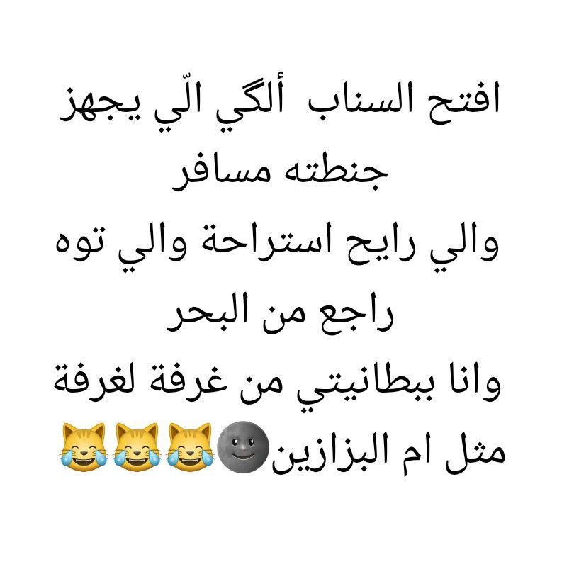 Nana Nounou Math Jokes Arabic Calligraphy