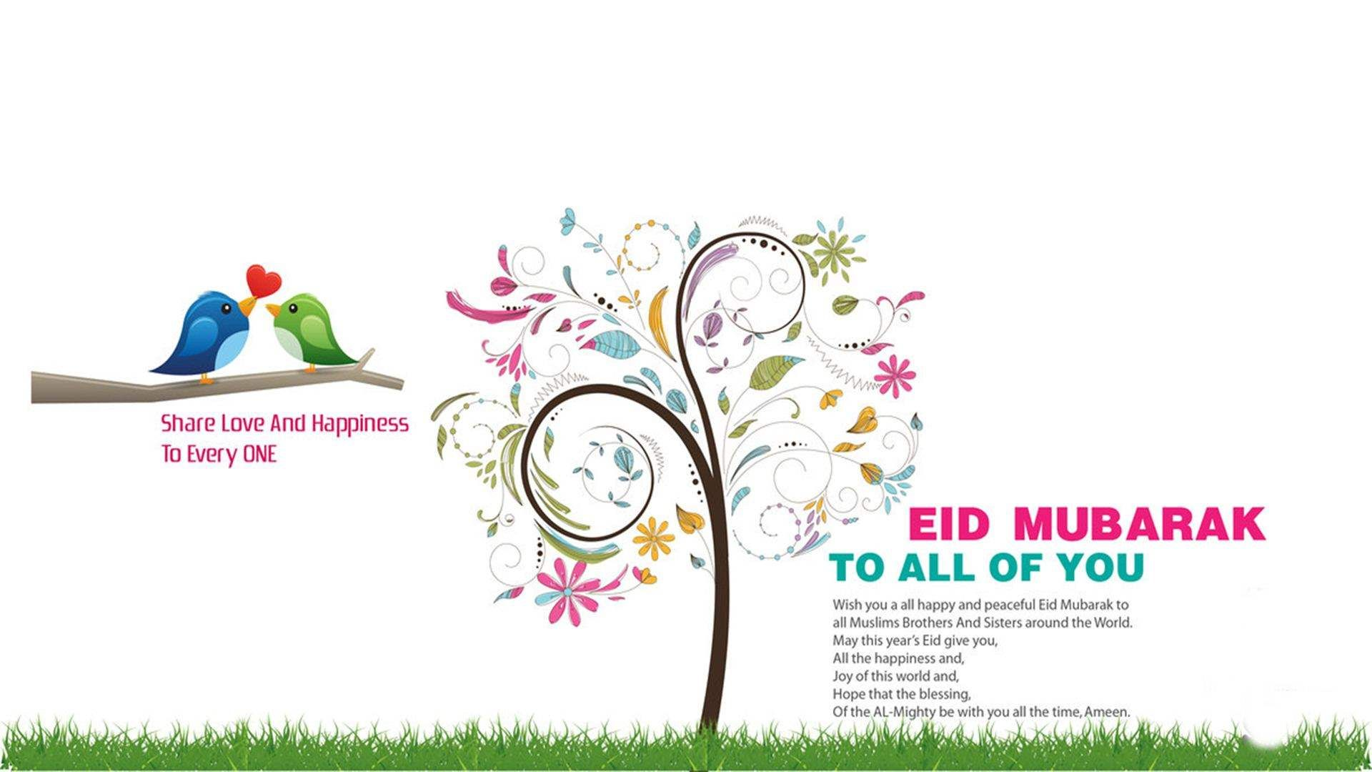 Download eid mubarak 2015 greeting cards and messages pinterest desertroseeid mubarak 2015 greeting cards m4hsunfo