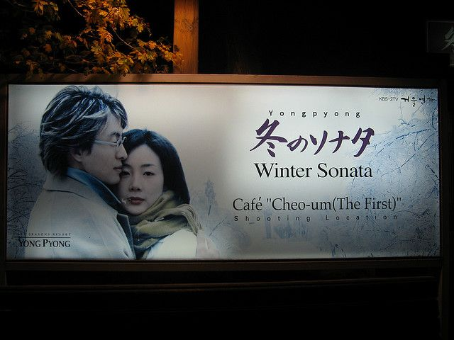 #Winter Sonata was so popular in Japan that tourism increased to South Seoul Korea.