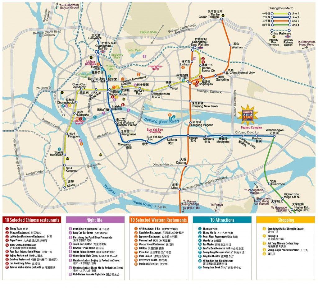 Guangzhou Tourist Metro Map Small Map Guangzhou Tourist Map