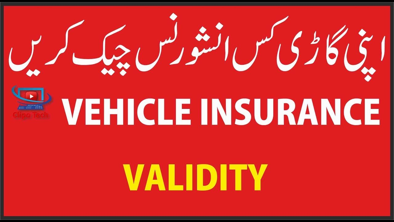 Check Online Vehicle Insurance Validity In Saudi Arabia Urdu And