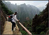 Yellow Mountains, Huangshan, Anhui, China