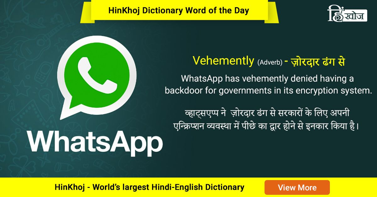 Pin by HinKhoj on HinKhoj Word of the Day   Word of the day