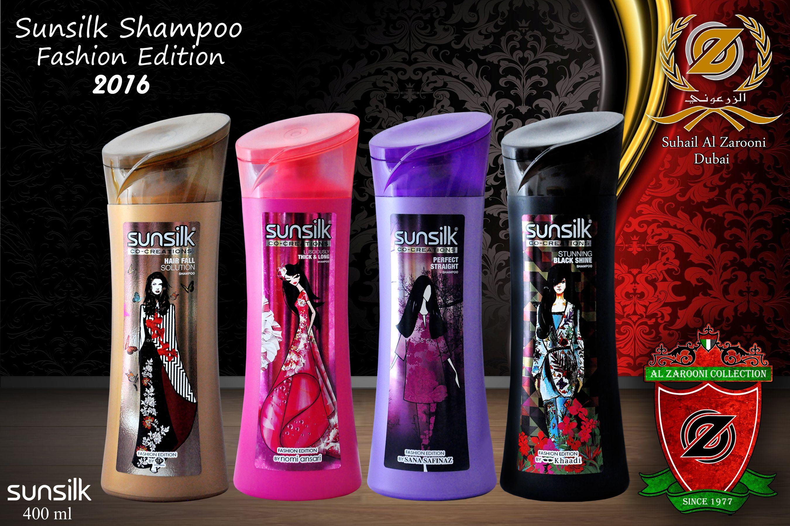 Sunsilk Shampoo Unilever brand Hair Care Perfect