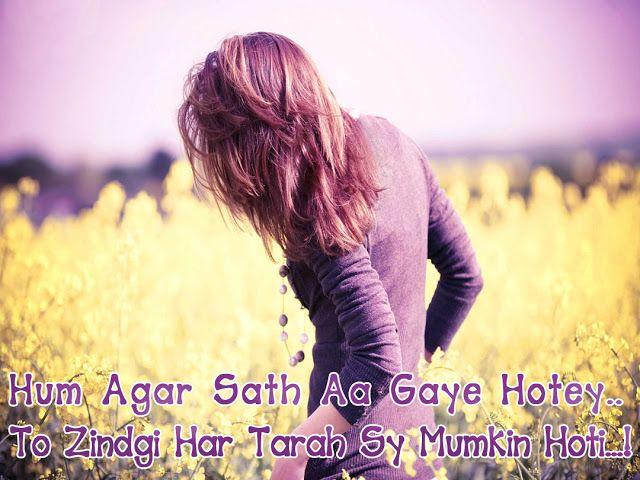 Love Shayari For Boyfriend Images Wallpaper Hindi Love Sad Shayari