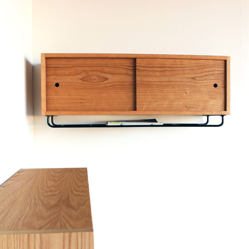 Walnut Wall Storage Cabinet That You Can Place A Changing Table On Top Of 150