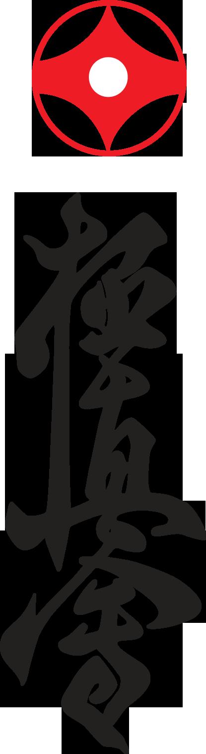 kyokushin karate logo and symbol karate pinterest Yin Yang Tattoos Yin Yang Transparent