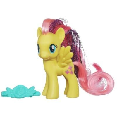 Raining Hot Coupons Hottest Coupons On The Web My Little Pony Dolls My Little Pony Little Pony